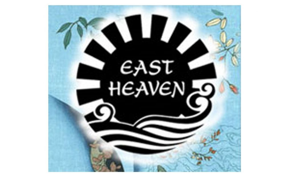 East Heaven Hot Tub Spa
